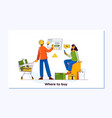 online shopping e commerce and delivery service vector image vector image