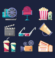 set of flat colorful icons and elements with vector image vector image