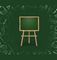 children chalk board vector image