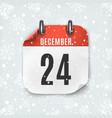 december 24 calendar icon on winter background vector image