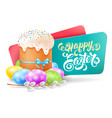 easter label vector image vector image