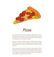 pizza piece colorful with text sample vector image