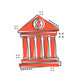 cartoon bank building with dollar sign icon in vector image