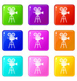 retro film projector icons 9 set vector image vector image