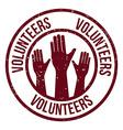 Volunteer design