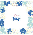 floral frame with flowers and leaves vector image vector image