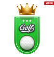 golf badge and label vector image