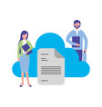people cloud computing data document folder vector image vector image