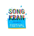 Songkran Festival in Thailand Thai New Year vector image