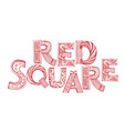 unique red square lettering vector image vector image