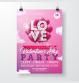 valentines day party flyer design with red hear vector image