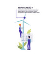 wind energy turbines - renewable power source flat vector image vector image