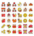 chinest new year related icon set filled style vector image vector image