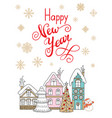 christmas congratulation card with colorful houses vector image vector image