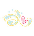 happy valentine day icon with heart vector image vector image