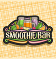 logo for smoothie bar vector image vector image