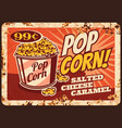 pop corn rusty metal plate for fastfood cafe vector image vector image