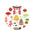 symbols japan traditional cultural signs vector image