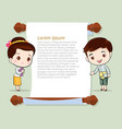 Thai traditional welcome action vector image vector image