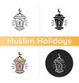 eid al fitr icon vector image