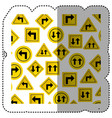 sticker pattern road traffic sign with arrows set vector image vector image