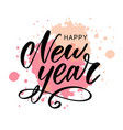 happy 2019 new year holiday with lettering vector image vector image
