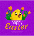 happy easter web banner or poster template square vector image
