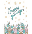 merry christmas card with snowy houses vector image vector image