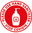 please use sanitizer sign or sticker vector image