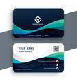 abstract blue professional business card design vector image vector image