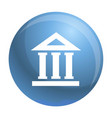 bank building icon simple style vector image