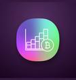 bitcoin market growth chart app icon vector image