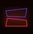 neon shape sign light border form isolated vector image