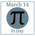 pi day mathematical constant march 14 vector image vector image