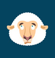 sheep was confused avatar of emotions ewe is vector image vector image