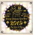 2019 design template chinese new year of pig vector image vector image