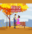 autumn fall meeting lovers couple in park vector image vector image