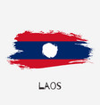 laos watercolor national country flag icon vector image vector image