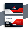 modern red business card template in geometric vector image vector image