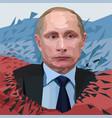 vladimir putin president of russia vector image