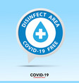 covid19 free zone signeps10 vector image vector image