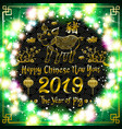 dark green background happy new year 2019 card vector image