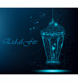 eid al fitr greeting card vector image