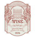 hand drawn wine label with bunches grapes vector image vector image