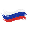 national flag of russia designed using brush vector image
