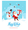 christmas background card vector image vector image
