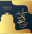ramadan kareem islamic greeting card background vector image vector image
