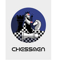 logo game chess in a flat style vector image vector image