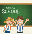 back to school student uniform education vector image