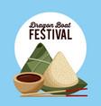 dragon boat festival rice dumpling food vector image vector image